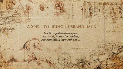 Bring_Someone_Closer_to_You-husband-vashikaran-love-spell