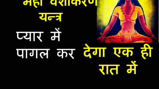 Delhi-vashikaran-husband-service