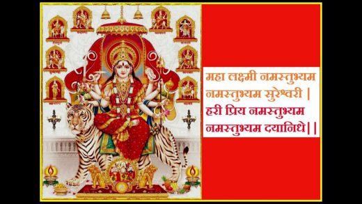 Goddess_Lakshmi_Mantra_to_Overcome_Poverty_and_to_Become_Rich