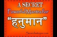 Lord Hanumaan Mantra