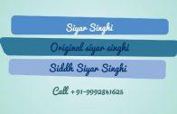 Original Siyar Singhi