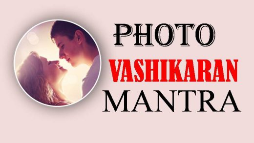 Photo-Vashikaran-mantra