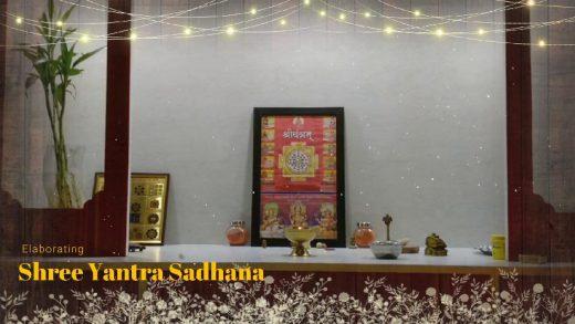 Shree_Yantra_Sadhana_for_welath_money_and_good_fortune,Goddess_Lakshmi_Mantra_to_Overcome_Poverty_and_to_Become_Rich mantras, hindu mantras power,Shree Yantra Wealth mantras, lakshmi mantras, anil kumar turkiya