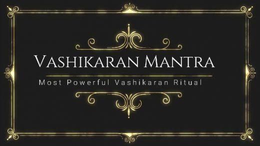 Husband Vashikaran Achuk Mantra