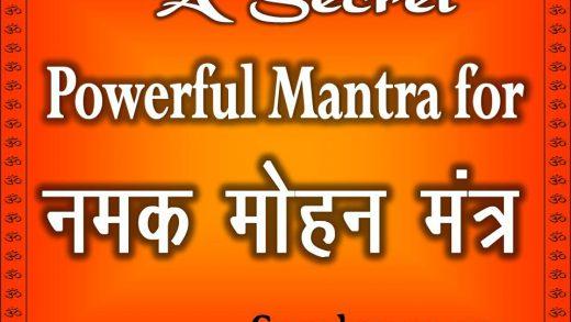 Namak Mohan Mantra