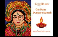 Om Dum Durgayeyi Namh – Maran Mantra for Power and To Harm Enemy