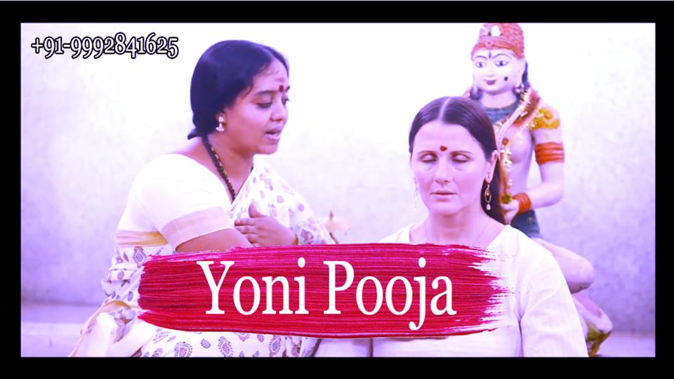 Yoni Pooja Ancient Ritual