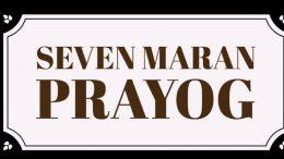 Maran Mantra