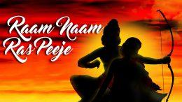 Power Of Raam Naam