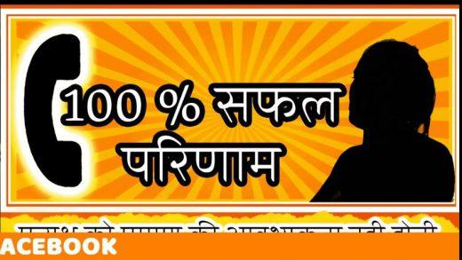 100__percent_Successful_Vashikaran_results