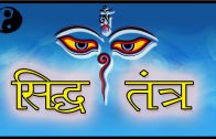 Pati vashikaran Mantra powerful