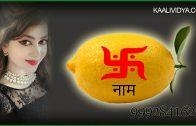 Husband Vashikaran by Lemon