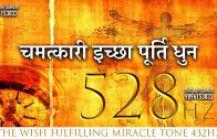 Miracle tone that fulfill Desires