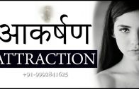 Premika Vashikaran Mantra